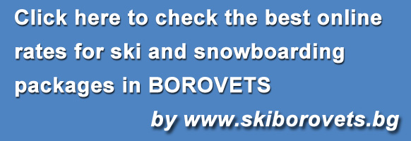 ski and snowboarding packages in borovets resort