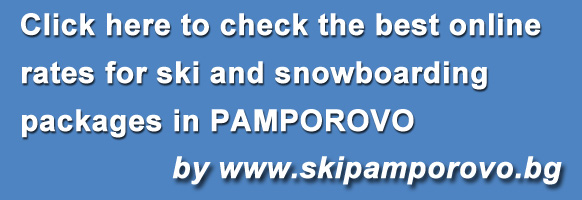 ski and snowboarding packages in pamporovo resort